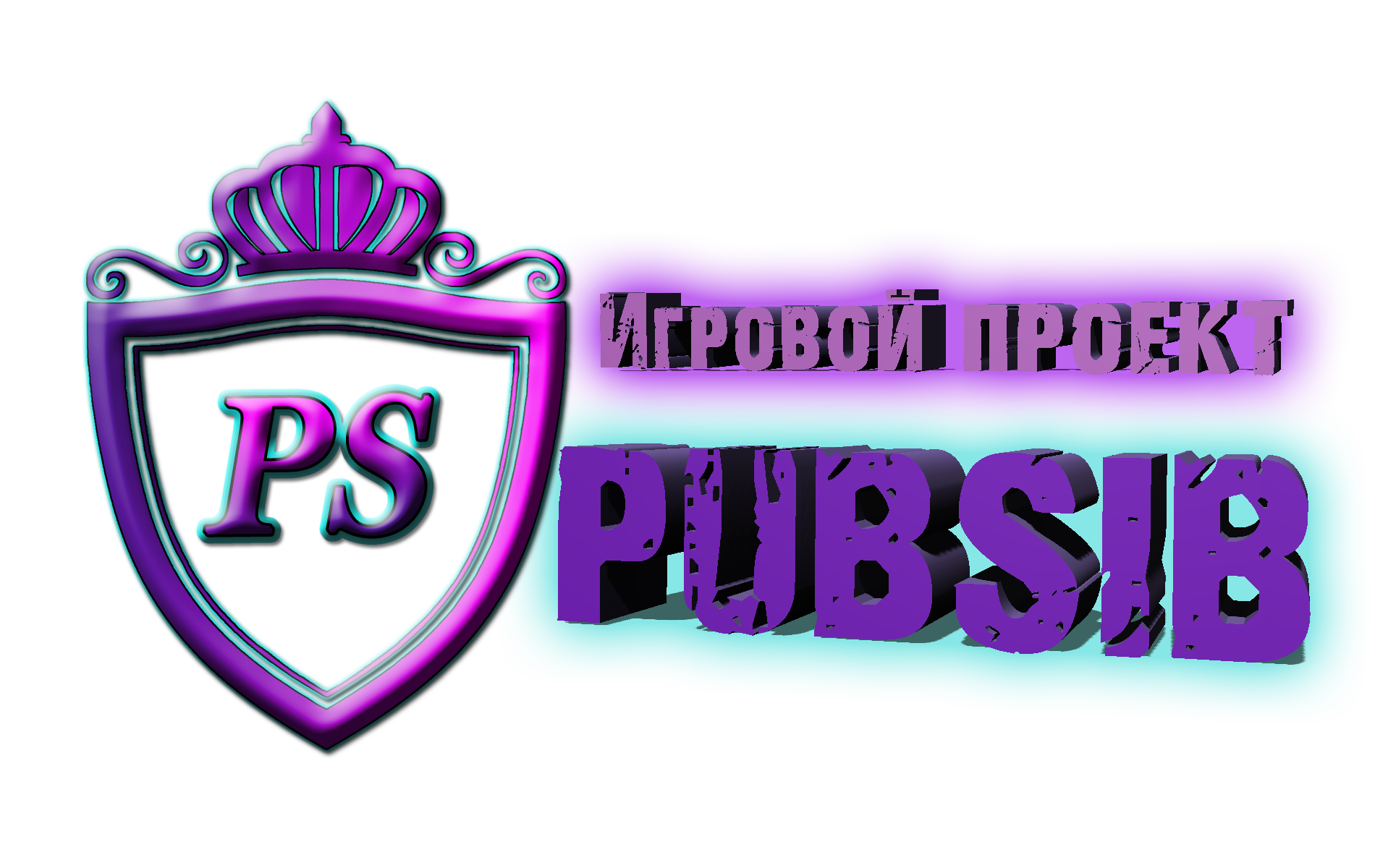 pubsib.ru